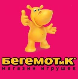 """Магазин игрушек """"БЕГЕМОТиК"""" (Екатеринбург, ул. Уральская, 61а , ТЦ """"Гудзон"""")"""