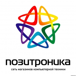 """Магазин компьютерной и цифровой техники """"Позитроника"""" (Самара, Торгово-офисный центр """"Скала-Холл"""")"""