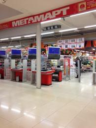 """Магазин """"Мегамарт"""" (Челябинск, ул. Молдавская, д. 16, ТРК """"Фокус"""")"""