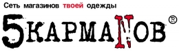 "Магазин одежды ""5 карманов"" (Самара, ул. Дыбенко, д. 30, ТРК ""Космопорт"")"
