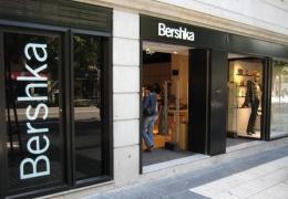 Магазин одежды Bershka (Липецк, ул. Советская, д. 66)