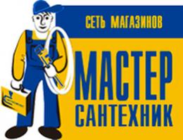 """Магазин сантехники """"Мастер-Сантехник"""" (Екатеринбург, пр-т Орджоникидзе, д. 21)"""