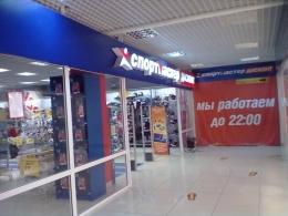 """Магазин """"Спортмастер дисконт"""" (Екатеринбург, ул. Восстания, 50)"""