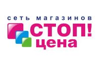 """Магазин """"Стоп! Цена"""" (Екатеринбург, ул. Уральская, д. 67)"""