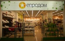 """Магазин товаров для дома """"Евродом"""" (Самара, ТРК """"Космопорт"""")"""