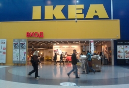 Магазин товаров для дома IKEA (Новосибирск, ул. Ватутина, д. 107)