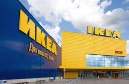 Магазин товаров для дома IKEA (Казань, пр-т Победы, д. 141)