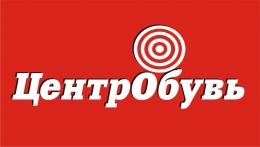 "Магазин ""ЦентрОбувь"" (Екатеринбург, ул. Победы, д. 59)"