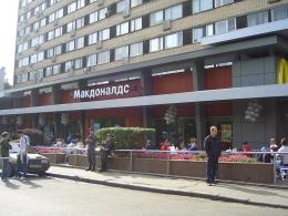 Макдоналдс на Пушкинской (Москва, ул. Большая Бронная, д. 29)