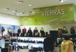 """Мультибрендовый салон испанской обуви """"VIERRAS"""" (Самара, Московское шоссе, д. 81б, ТЦ """"Парк-хаус"""")"""