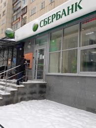 Отделение Сбербанка России (Челябинск, ул. Новороссийская, д. 49)