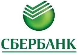 Отделение Сбербанка России (Москва, проспект 40 лет Октября, д. 20)