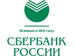 """Отделение Сбербанка России (Москва, ТЦ """"Европарк"""")"""