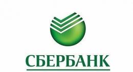 Отделение Сбербанка России (Самара, улица Молодогвардейская, 221)