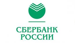 Отделение Сбербанка России (Кинель, ул. Демьяна Бедного, д. 44)
