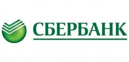 Отделение Сбербанка России (Сургут, проспект Мира, д. 55)