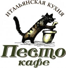 Песто Кафе (Москва, ул. Пятницкая, д. 29)