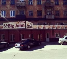 """Пиццерия """"Big John"""" (Донецк, ул. 50-летия СССР, д. 144/3)"""