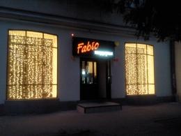 "Пиццерия ""Fabio"" (Самара, ул. Молодогвардейская, д. 66)"