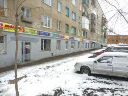 """Продовольственный магазин """"Лукошко"""" (Уфа, ул. Свободы, д.15)"""