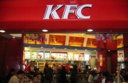 "Ресторан быстрого питания ""KFC"" (Самара, ул. Спортивная, д. 3)"