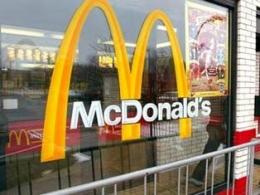 """Ресторан быстрого питания """"McDonalds"""" в ТК Аврора (Самара, ул. Аэродромная, д. 47а)"""