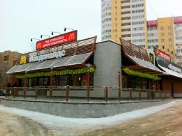 "Ресторан быстрого питания ""McDonalds"" (Самара, ул. Стара-Загора, д. 142Г)"