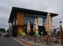 """Ресторан быстрого питания """"McDonalds"""" (Витебск, ул. Терешковой, д.1)"""