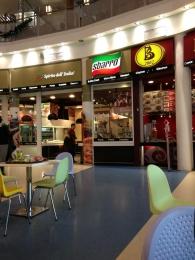 "Ресторан быстрого питания Sbarro (Самара, ТРК ""Космопорт"")"