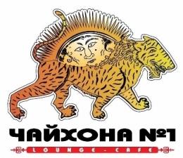 Ресторан Чайхона №1 на Цветном Бульваре (Москва)