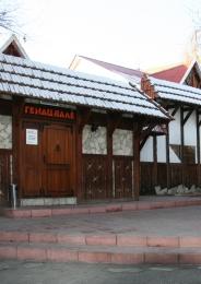 "Ресторан ""Генацвале"" (Самара, ул. Стара-Загора, д. 118а)"