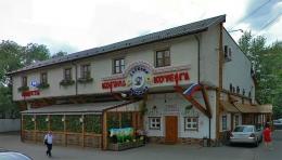 "Ресторан ""Корчма Кочерга"" в Люблино (Москва, ул. Совхозная, д. 55)"