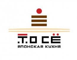 """Ресторан японской кухни """"То Сё"""" (Самара, ТЦ Московский, ш. Московское, 18-й км, 25)"""