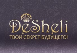 Салон красоты DeSheli (Екатеринбург, ул. 8 Марта, д. 46)