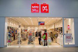 Сеть магазинов MINISO