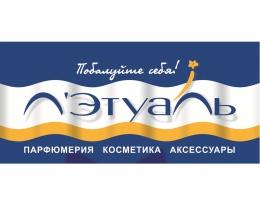 Сеть магазинов парфюмерии и косметики Л'Этуаль (Москва)