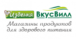 """Сеть магазинов продуктов для здорового питания """"Избенка"""" ВкусВилл (Москва)"""