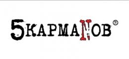 """Магазин одежды """"5 Карманов"""" (Таганрог, пл. Мира, д. 7, ТЦ """"Мармелад"""" )"""