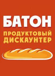 """Сеть продуктовых магазинов """"Батон"""""""