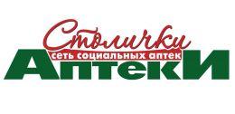 Сеть социальных аптек «Столички» (Москва)
