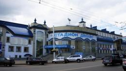 """Стадион """"Динамо"""" (Уфа, ул. Карла Маркса, д. 2)"""