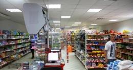 """Супермаркет """"45"""" (Смоленск, ул. Рыленкова, д.63)"""
