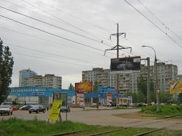 "Супермаркет ""Перекресток"" (Самара, ул. Чернореченская, д. 38)"