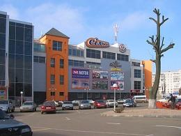 """Супермаркет """"Сильпо"""" (Украина, Белая Церковь, ул. Гордынского, д. 2а)"""