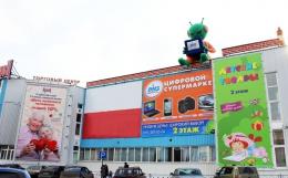 Супермаркет цифровой техники DNS (Екатеринбург, ул. Техническая, д. 37)