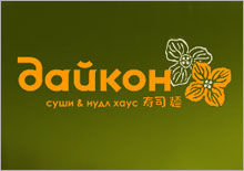 "Суши & нудл-хаус ""Дайкон"" (Москва, ул. Пятницкая, д. 36)"