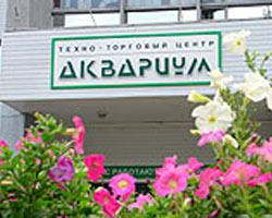 "Техно-торговый центр ""Аквариум"" (Самара, ул. Мичурина, 15)"