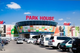 """Торгово-развлекательный комплекс """"Парк Хаус"""" (Тольятти, Автозаводское шоссе, д. 6)"""