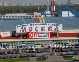 "Торгово-ярмарочный комплекс ""Москва"" (Москва, Тихорецкий бул., д.1)"