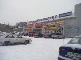 """Торговый комплекс  """"Атлант"""" (Екатеринбург, ул. 22 Партсъезда, 2)"""